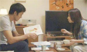 山口智子 ゴーイングマイホーム