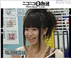 2011年 2ちゃん LiSA