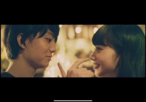 小松菜奈 伊藤健太郎 MV