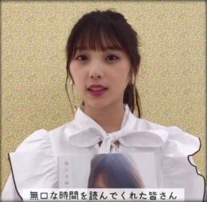 与田祐希 ポニーテール 写真集紹介 ミイヒ似てる