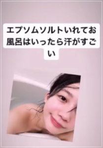 小倉優香のストーリー