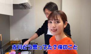 朝倉未来のYouTube