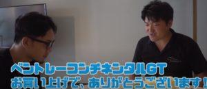 朝倉未来 年収 月収