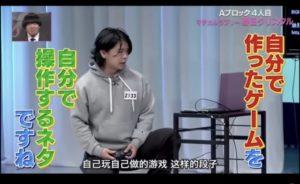 野田クリスタル Rー1 ネタ