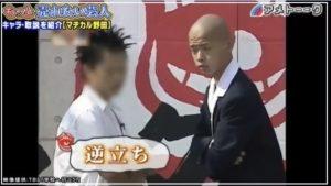 野田クリスタル 高校時代 漫才
