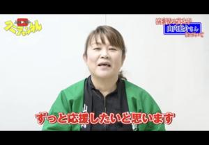 山田邦子 YouTube