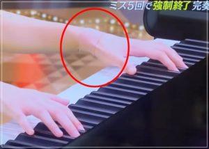 ハラミちゃんの左手首