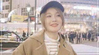 ハラミちゃん 大学どこ 東京藝術大学