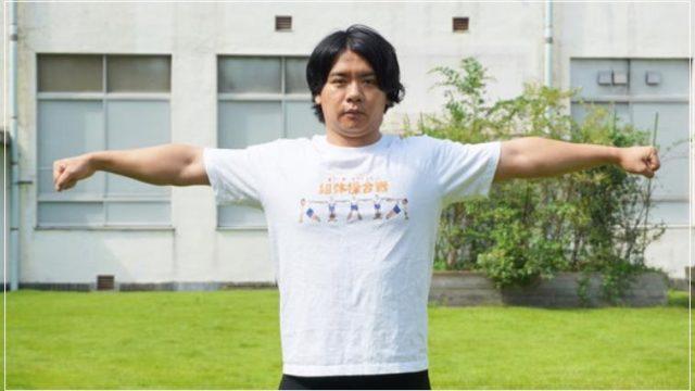 野田クリスタル カレー