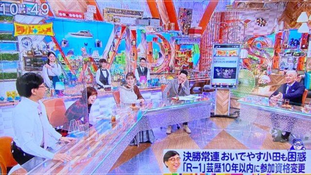 おいでやす小田 ワイドショー