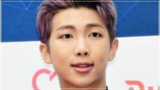 BTS RM 鼻