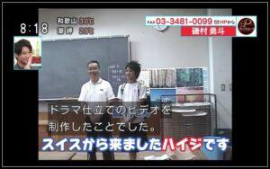 磯村勇斗 モテた 卒業アルバム