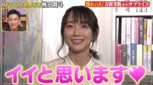 桃田賢斗 元カノ 女好き スナックママ馬乗り画像